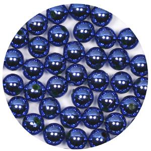 P4C Metchinese round plastic pearls - metallic